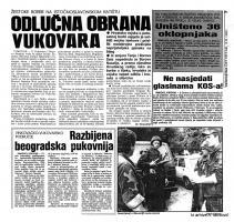 članak Razbijena beogradska pukovnija